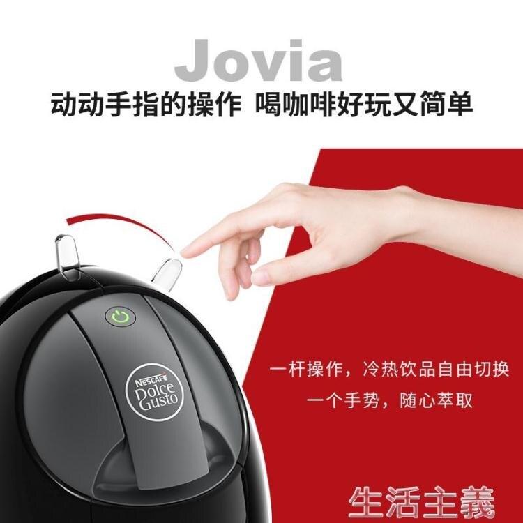 咖啡機 Delonghi/德龍EDG250龍蛋雀巢膠囊咖啡機進口家用冷熱花式 聯保 MKS
