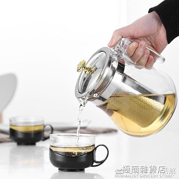 玻璃泡茶壺飄逸杯燒水壺單壺可加熱耐高溫加厚大容量過濾家用套裝 雙十二全館免運