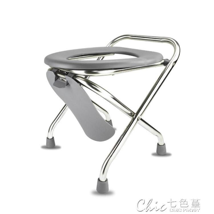 坐便椅可摺疊不銹鋼老人坐便椅孕婦坐便器廁所蹲廁大便凳馬桶病人座便椅