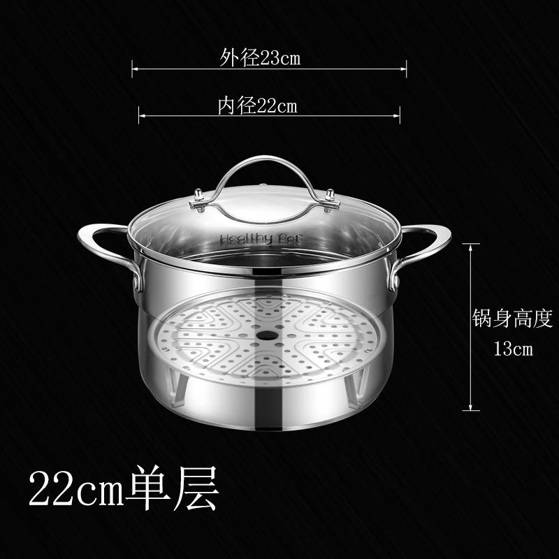 蒸籠 304小蒸鍋不銹鋼三層加厚湯鍋2雙層家用煤氣灶蒸煮兩用蒸籠饅頭鍋 廚房用品【DD9559】