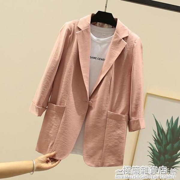 小西裝外套女2019春夏季新款亞麻純色修身韓版網紅西服七分袖薄款 完美居家