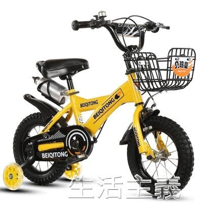兒童自行車 兒童自行車2-3-4-6-7-8-9-10歲男女寶寶童車腳踏車小孩單車 MKS