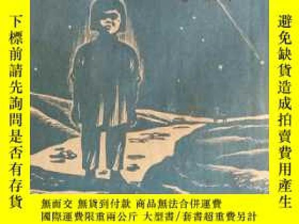 二手書博民逛書店++1947年群益出版社出版++罕見雛鶯 +++完整不缺頁+Y2838 丁易