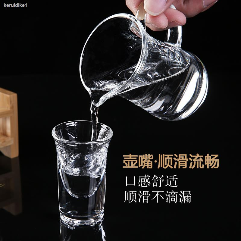﹊┇❧家用玻璃酒杯白酒杯小號烈酒杯一口杯分酒器一兩杯子酒盅酒具套裝