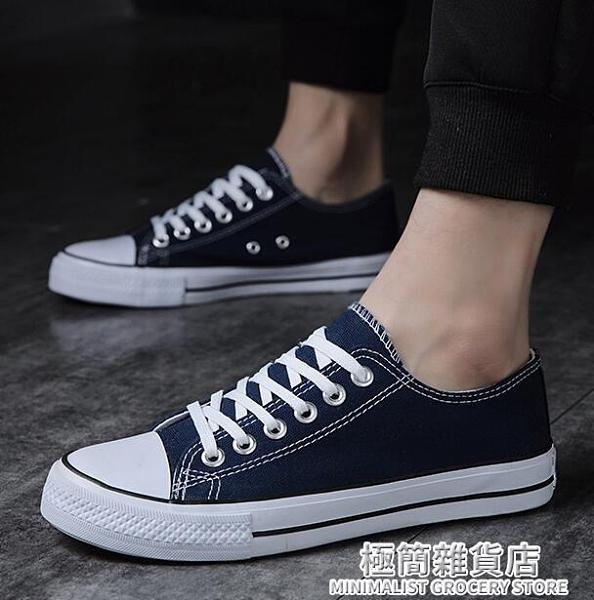 帆布鞋帆布鞋男低幫韓版潮流學生布鞋秋季休閒男生板鞋百搭情侶小白鞋子 雙十二全館免運