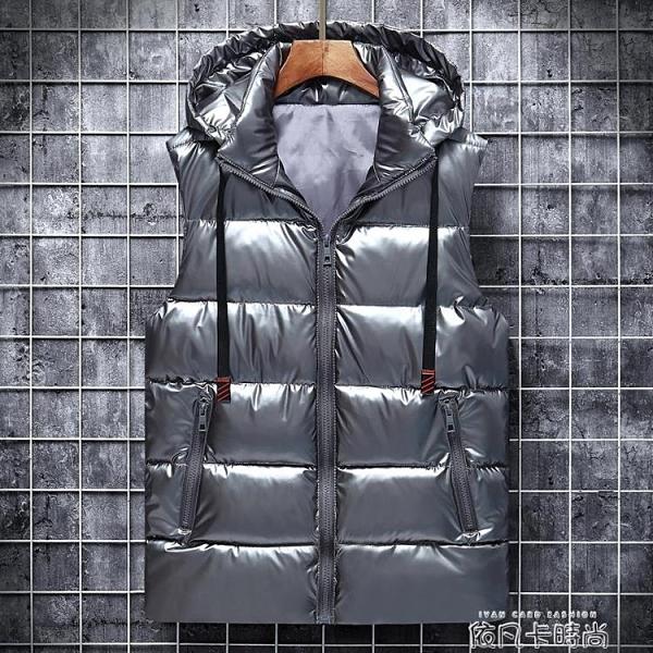新款羽絨棉馬甲男韓版青少年學生潮流馬夾背心加厚保暖秋冬季外套 依凡卡時尚