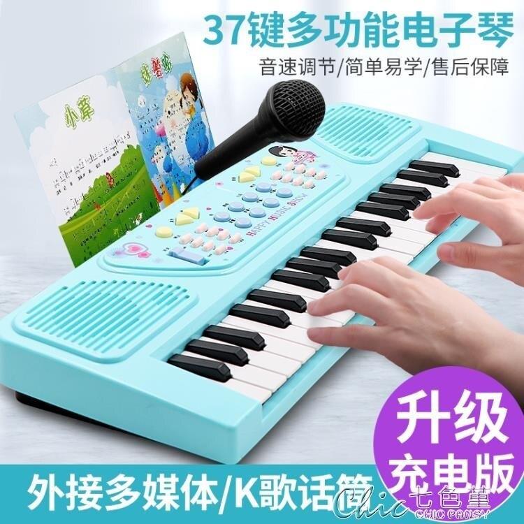 兒童電子琴女孩初學者入門可彈奏音樂玩具寶寶多功能小鋼琴帶話筒