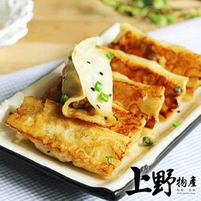 【上野物產】手工韓式泡菜煎餃(500g±10%/約25個/包)x4包