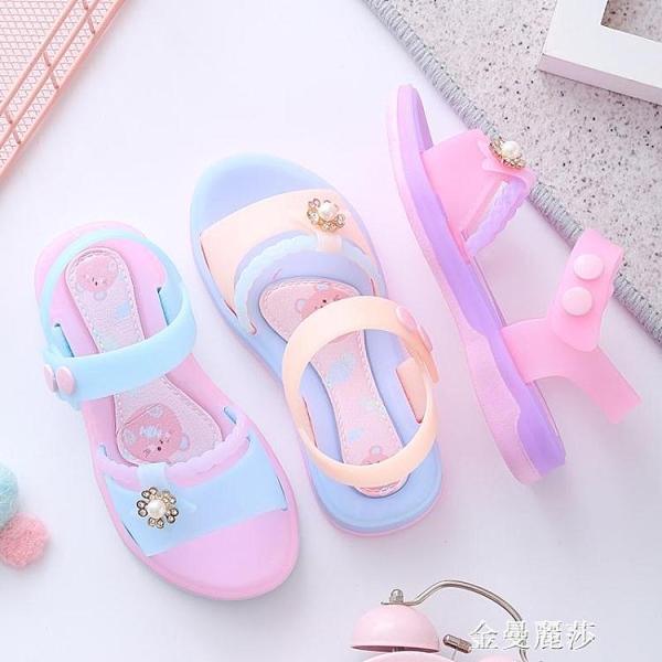 女童涼鞋新款時尚平底小公主女孩學生中大童軟底果凍沙灘涼鞋 極簡雜貨