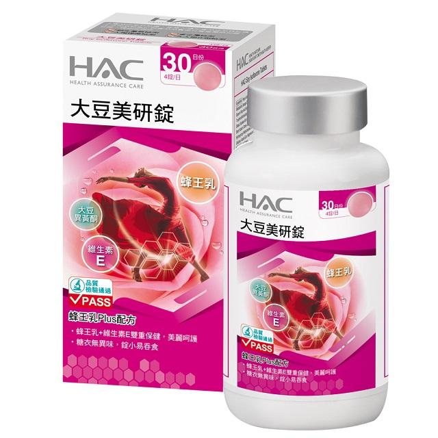 《永信HAC》大豆美研錠(120錠)