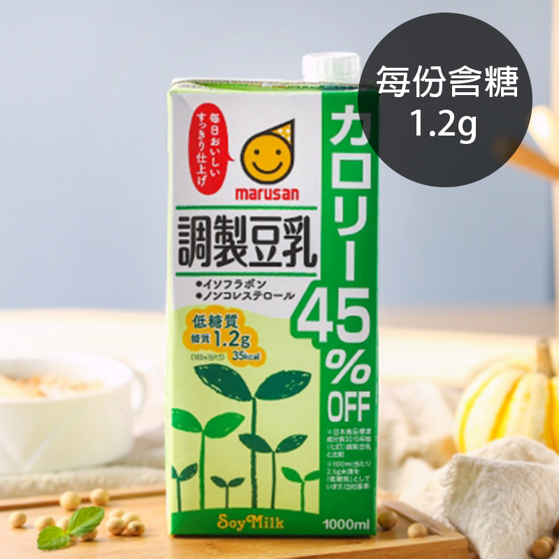 [日本 Marusan] 丸三 特調豆乳 - 糖質熱量調整版 (1000ml/瓶) (全素)