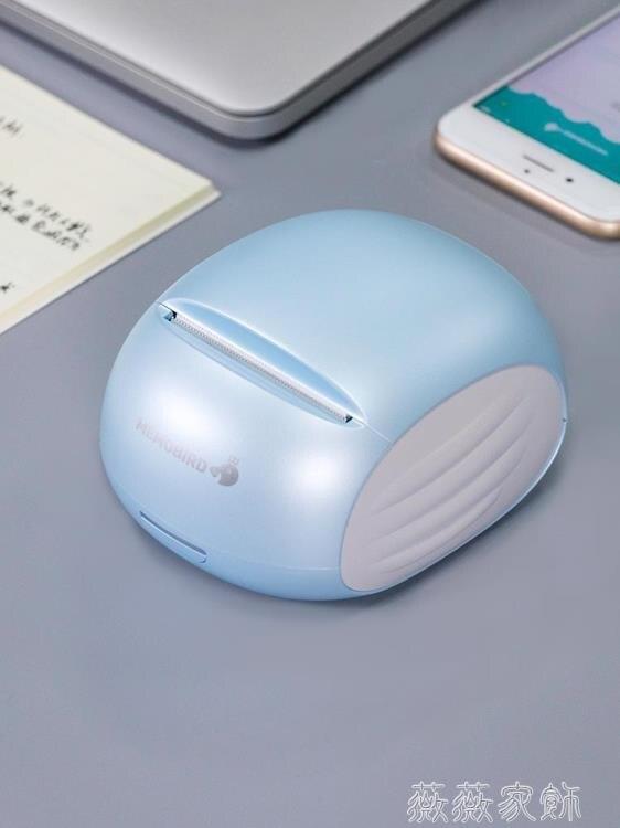 照片打印機 memobird咕咕機雞二代G2異地戀遠程wifi連接隨身熱敏口袋手機照片迷你便攜式 MKS
