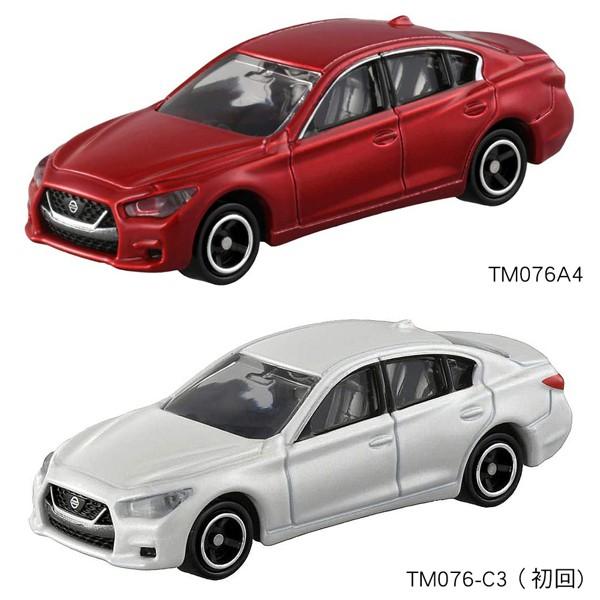 TOMICA 多美小汽車NO.076 日產SKYLINE2台一起賣