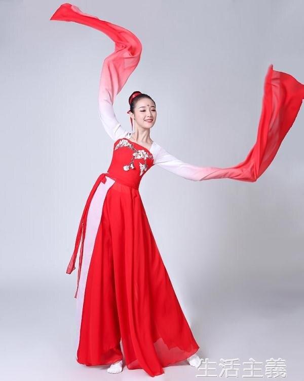 表演服 2019新款水袖表演服裝采薇古典舞演出服女飄逸中國風仙女古裝成人