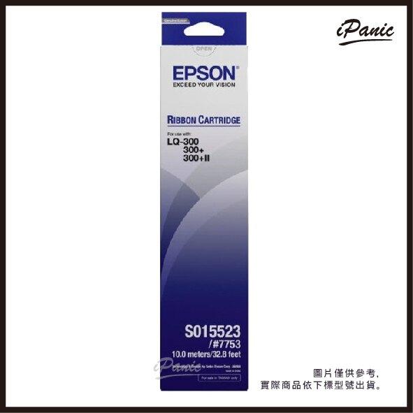EPSON LQ-300 原廠色帶 S015523 色帶 碳帶