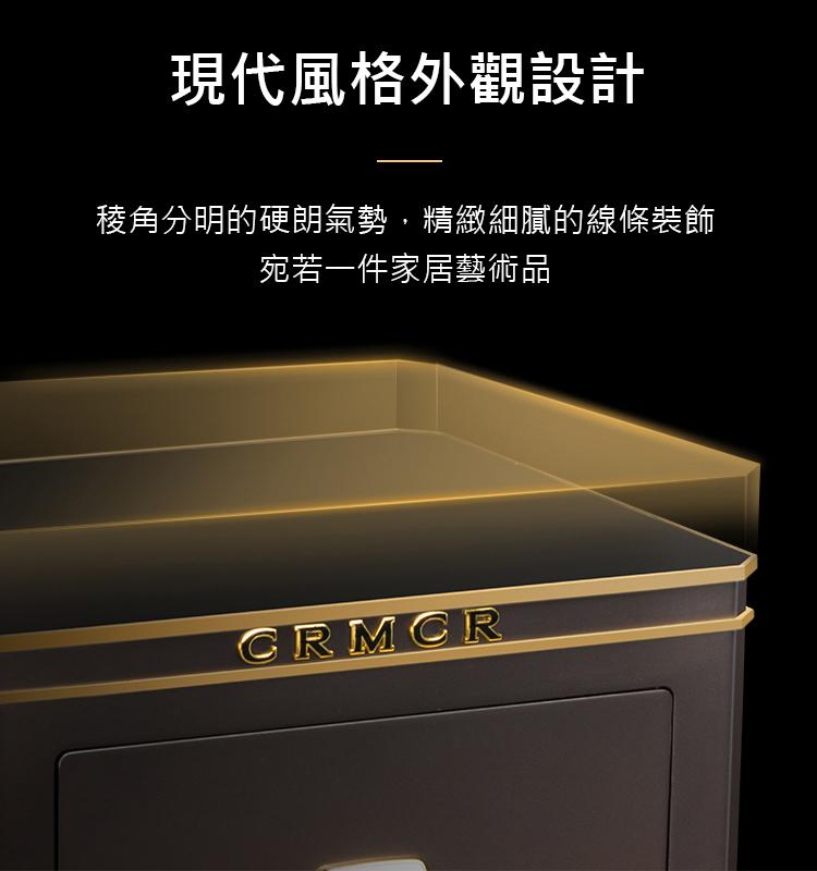 凡爾賽系列頂級密碼鎖保險箱Versailles E80棕色