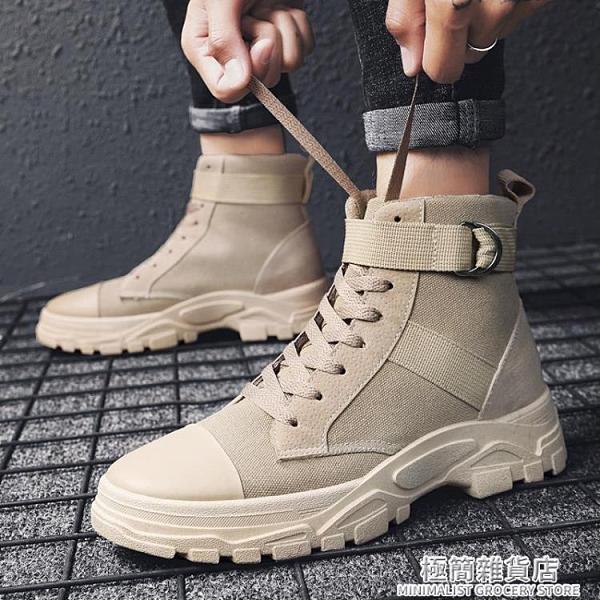 馬丁靴馬丁靴男冬季英倫風百搭中幫工裝靴高幫男鞋加絨保暖雪地棉鞋潮鞋 雙十二全館免運