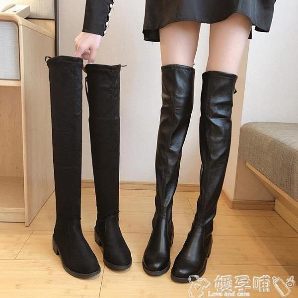 長靴 過膝長靴女2021年秋冬新款粗跟高跟小個子皮靴加絨高筒長筒靴顯瘦 嬡孕哺 新品