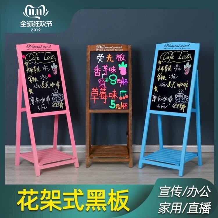 廣告牌店鋪小黑板廣告展示牌手寫家用發光黑板落地支架式宣傳粉筆熒光板 LX 小城故事精選