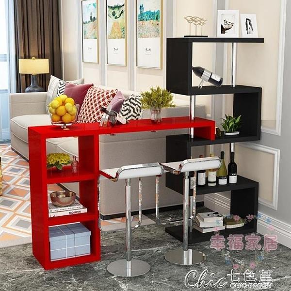 快速出貨 吧台桌家用簡約現代酒櫃客廳小吧台創意靠牆庭餐桌轉角簡易隔斷櫃【全館免運】