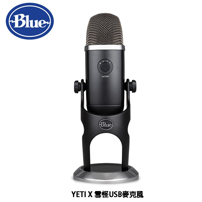 美國 Blue YETI X 雪怪USB麥克風 公司貨兩年保固
