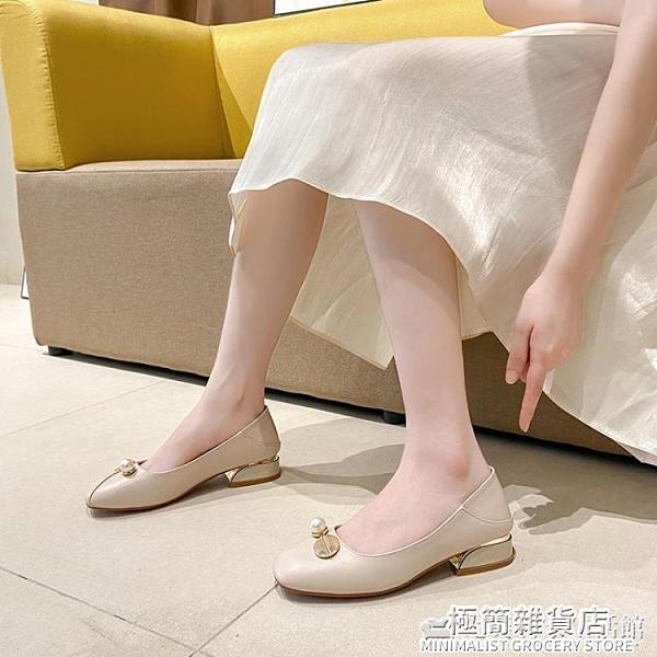 新款慕達芙妮姿真皮淺口單鞋女平底小皮鞋百搭休閒鞋學生女鞋 雙十二全館免運