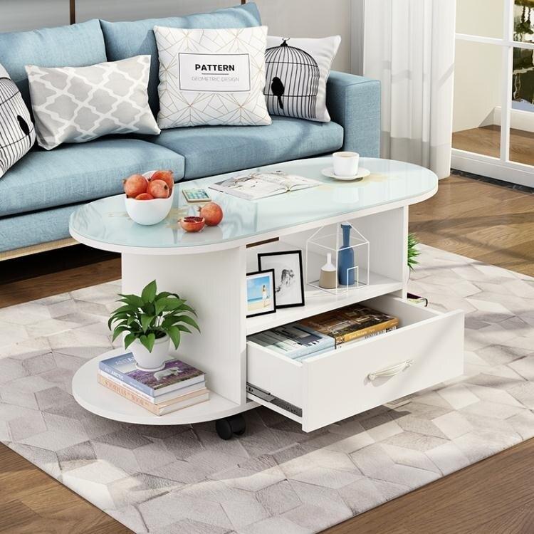 玻璃行動現代個性橢圓形功夫茶幾簡約客廳小戶型經濟型多功能創意