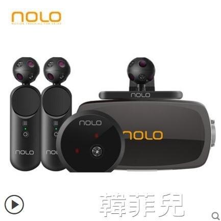 VR眼鏡 NOLO N1游戲套裝 智慧手機專用vr眼鏡 3d虛擬現實體感游戲vr頭盔 【快速出貨】