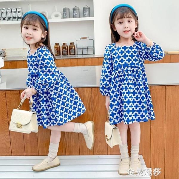 女童洋裝親子母女夏裝公主秋季長袖裙子新款洋氣裝 極簡雜貨