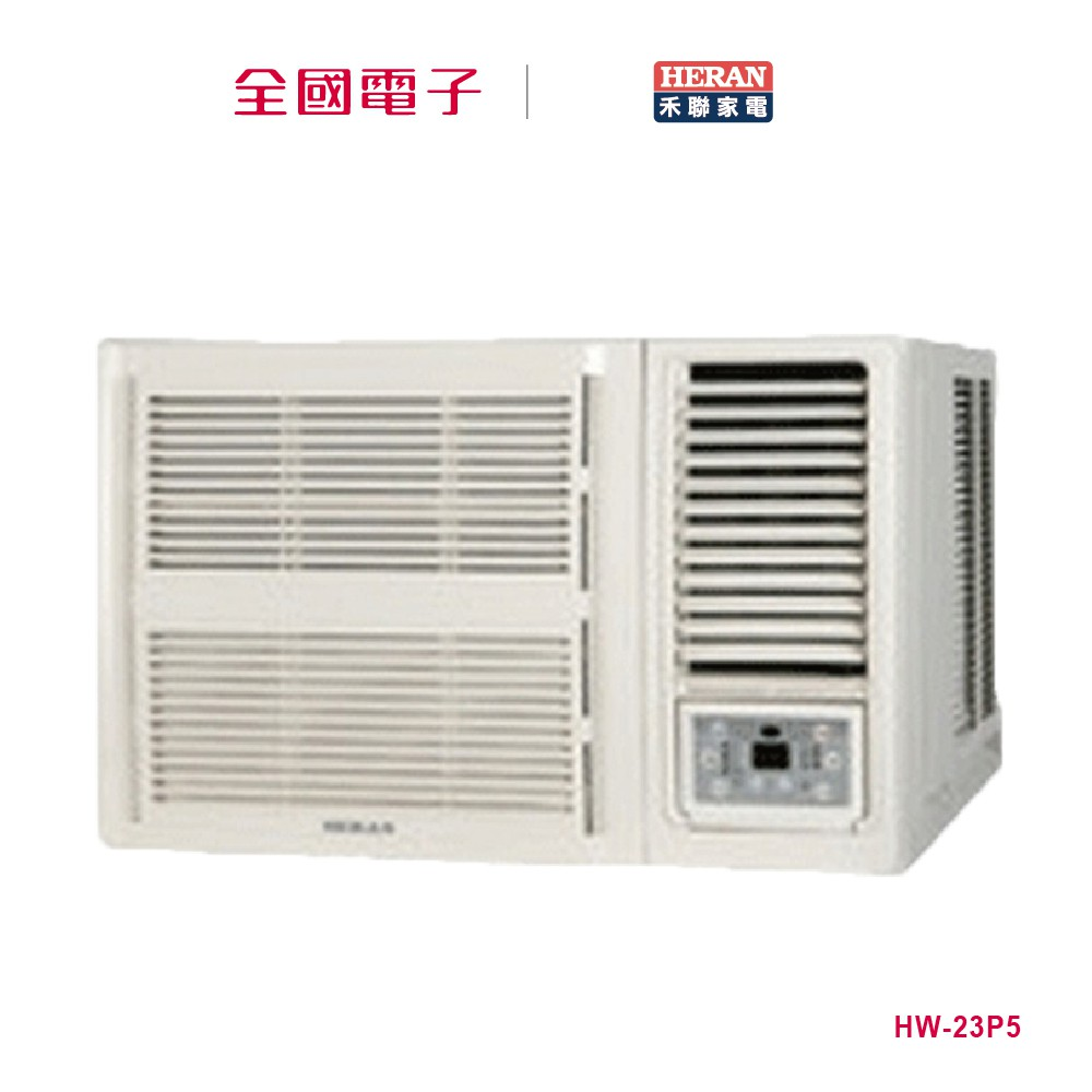 HERAN禾聯 窗型頂級旗艦系列 HW36P5【全國電子】
