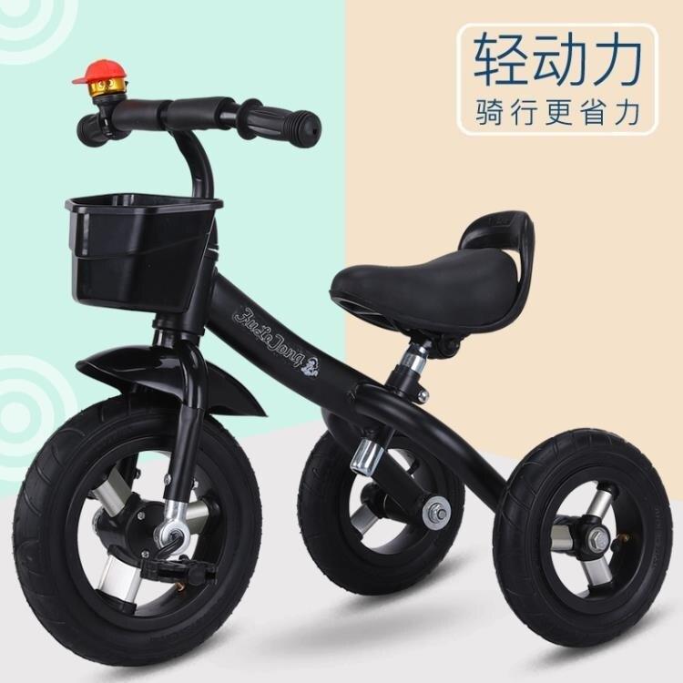 兒童三輪車 三輪車腳踏車1-3-2-6歲寶寶手推車小孩童車自行車
