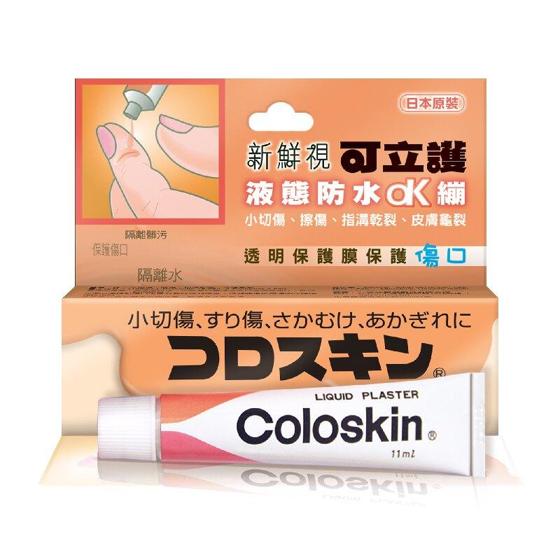 新鮮視 可立護液態防水OK繃11ml【何藥局新一代藥妝連鎖】