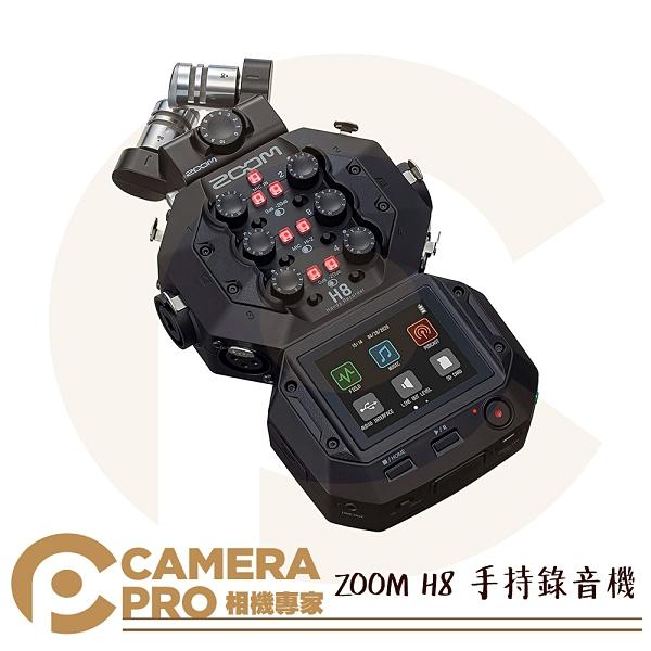 ◎相機專家◎ ZOOM H8 手持錄音機 8輸入 12音軌 XY型 多軌 混音器 可換麥克風頭 XLR TRS 公司貨