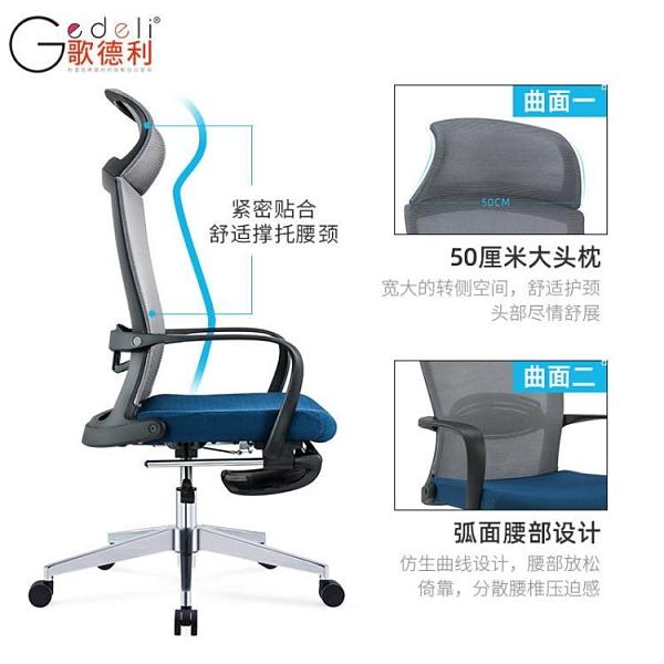 電腦椅 家用座椅轉椅人體工學椅辦公椅書房椅子電競椅職員椅 交換禮物