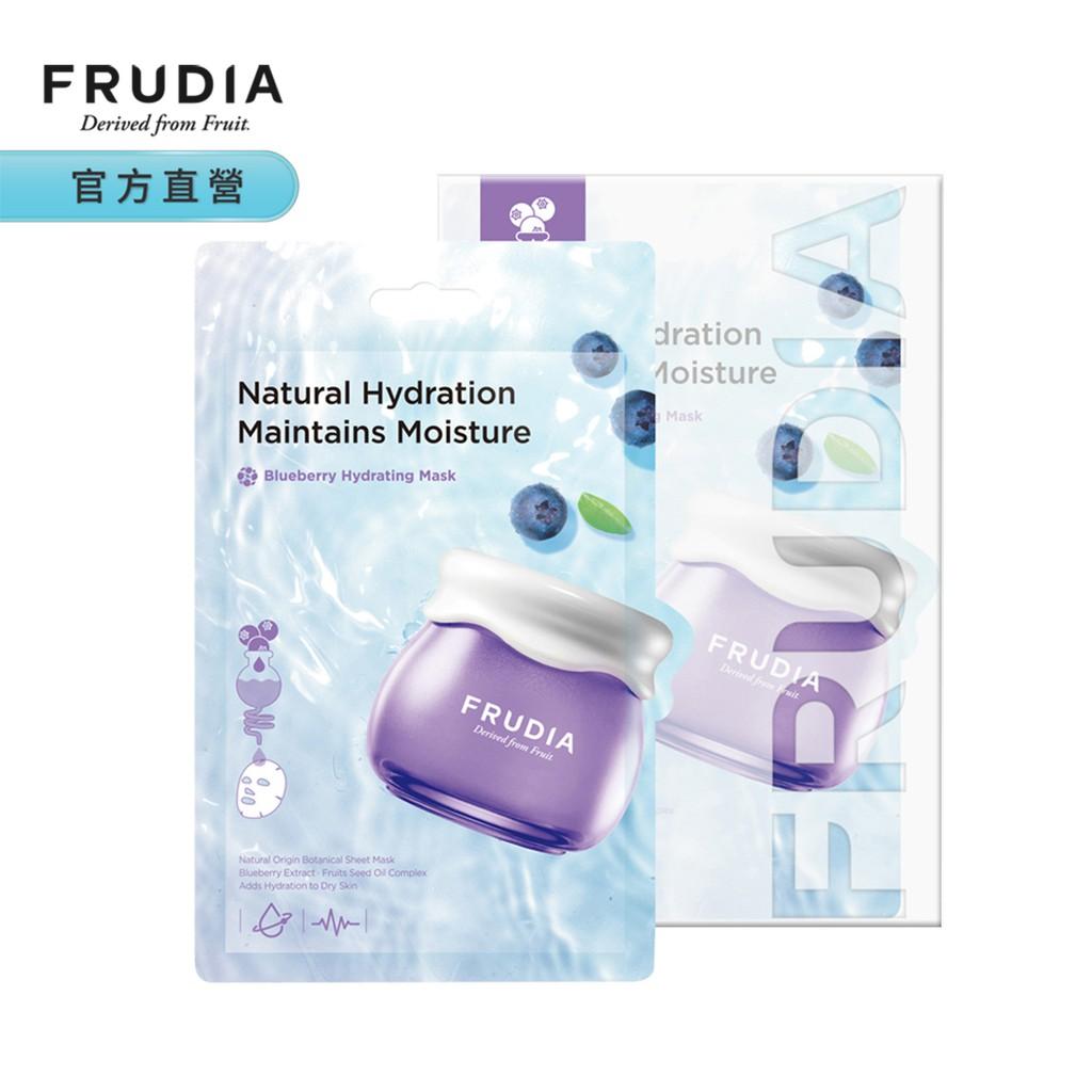 FRUDIA 望莓止渴 藍莓保濕面膜(10片裝/2020新款)