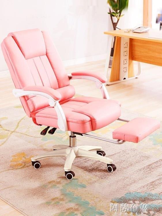 電競椅 電腦椅子舒適久坐少女心主直播家用游戲電競轉椅升降老板辦公椅 MKS