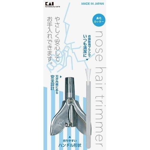 日本製KAI貝印迴轉式鼻毛修剪器
