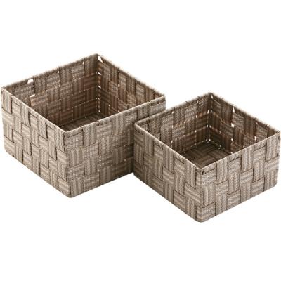 《VERSA》方形編織收納籃2件(黃白)