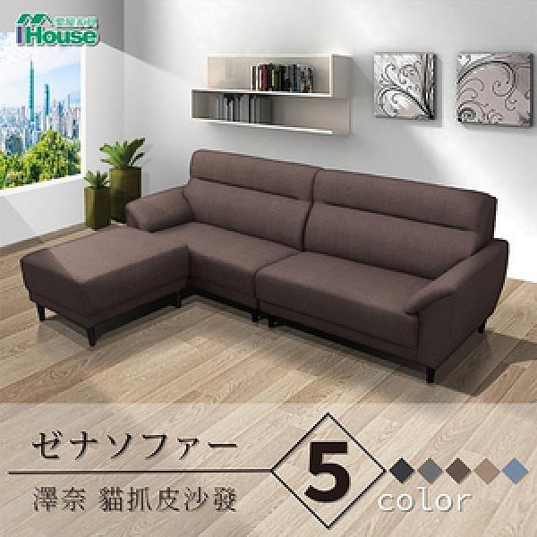 IHouse-澤奈 日系飽滿大扶手 貓抓皮沙發 4人+腳椅淺咖啡#509-4