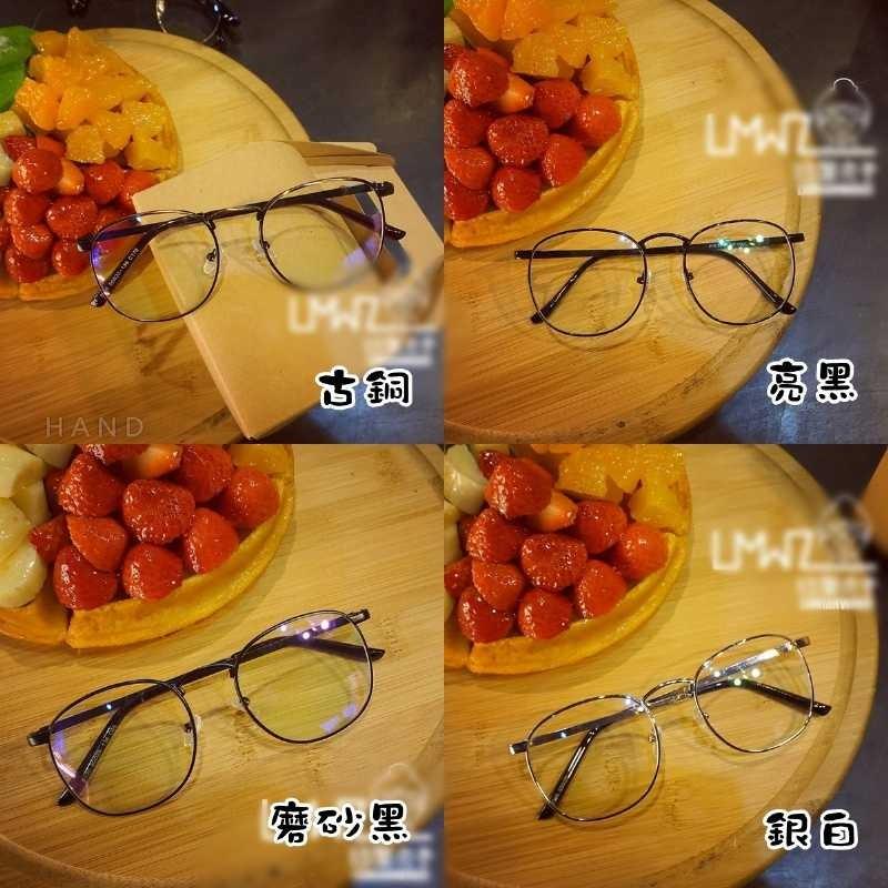 文青風大框眼鏡