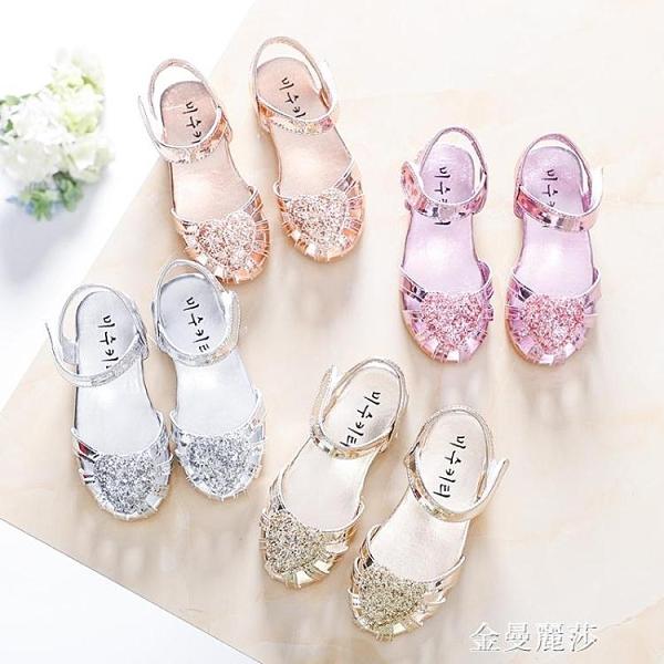女童涼鞋韓版公主鞋2019夏季新款兒童亮片女寶寶鞋中大童學生涼鞋 雙十二全館免運