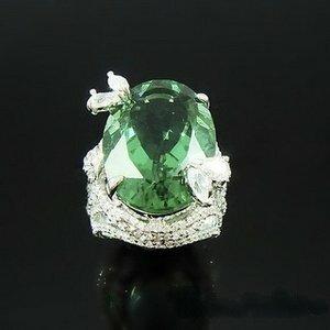 蕾帝兒珠寶-主動綠曜戒指
