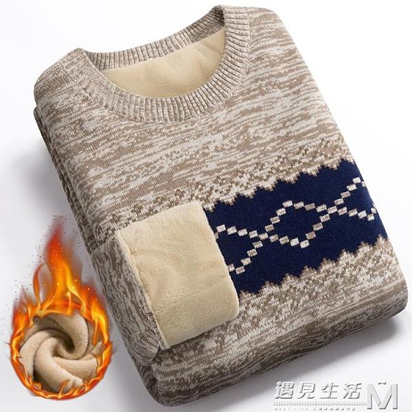秋冬季男士毛衣加絨加厚潮流厚款復古針織衫打底線衣保暖上衣男裝 遇见生活