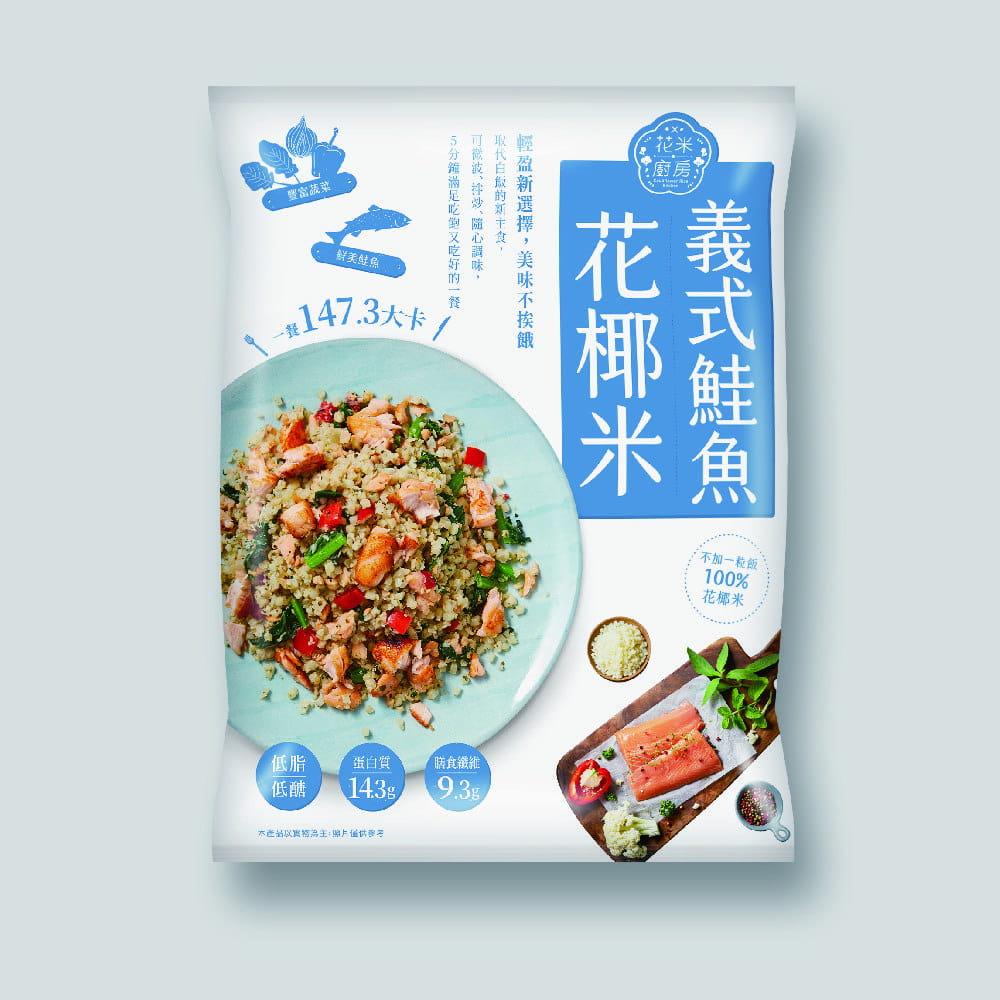 大成義式鮭魚花椰米