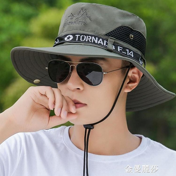 防曬帽子男士夏天大檐戶外釣魚漁夫帽薄透氣遮陽帽登山太陽帽子潮 雙十二全館免運