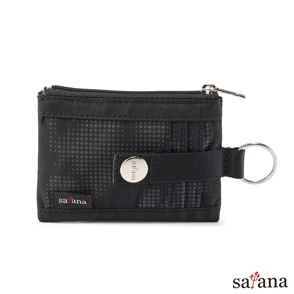 satana Reflective 卡片夾-黑反光迷彩