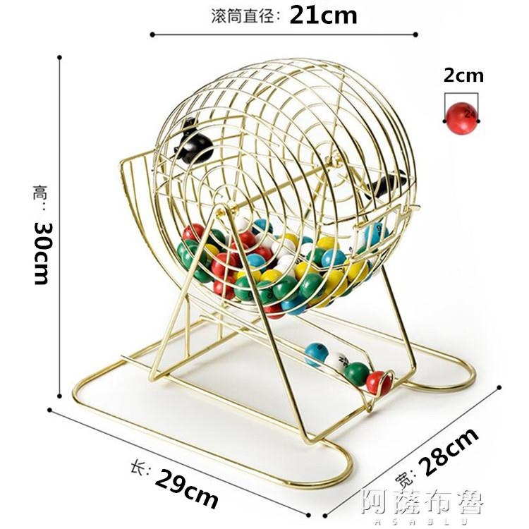 抽獎機 搖號機手動金屬大號搖獎機搖球抽號機 幸運大轉盤 雙色球選號機 MKS