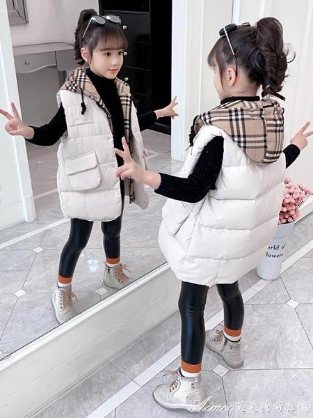 羽絨馬甲女童羽絨棉馬甲秋冬季兒童背心馬夾中大童洋氣外穿加厚保暖 快速出貨