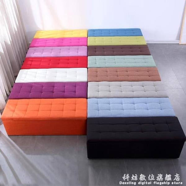 多功能沙發凳布藝收納箱可坐成人換鞋凳家用儲物櫃長方形置物凳子【快速】