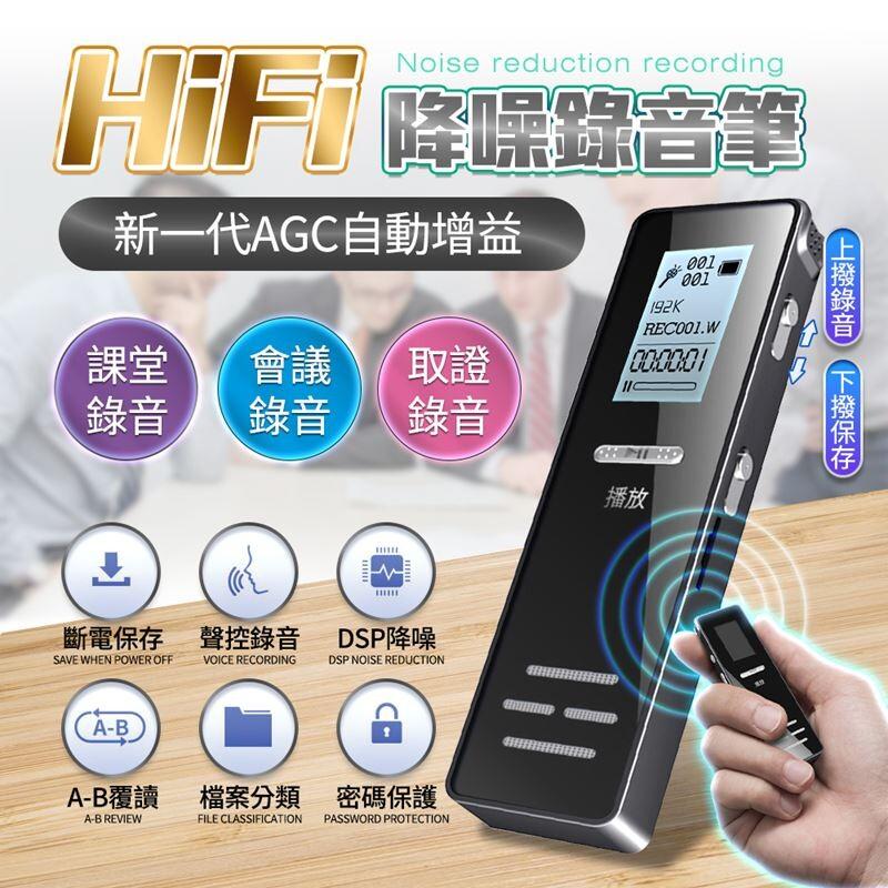 長江phone插卡迷你口袋高清錄音筆